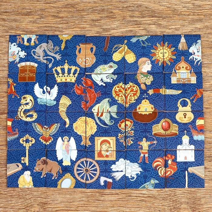 Купить карты для гадания пасьянс на сердце под сердцем карты гадание онлайн