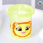 """Cup kids """"Lion Leo"""" with rigid spout 200 ml, colour yellow"""