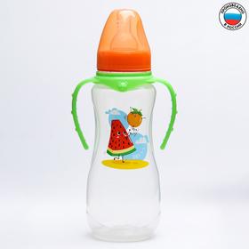 """Бутылочка для кормления """"Арбуз"""" 250 мл приталенная, с ручками"""