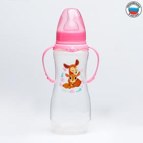 Бутылочка для кормления «Оленята: мамы и малыши» 250 мл приталенная, с ручками