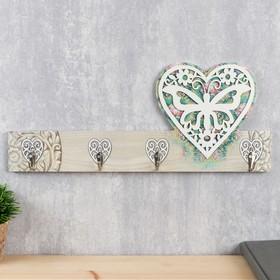 """Крючки декоративные дерево """"Бабочка в сердце"""" 20,8х45х4 см"""