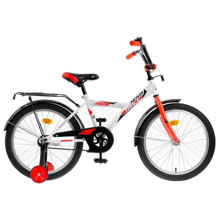"""Велосипед 20"""" Novatrack Astra, 2020, цвет белый"""
