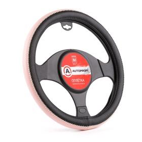 Оплётка руля Autoprofi, экокожа, чёрный/розовый, размер М, 37-39 см