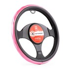 """Оплётка руля """"AUTOPROFI"""", экокожа, вставка по ободу ПВХ глянец, чёрный/розовый, размер М, 37-39 см"""