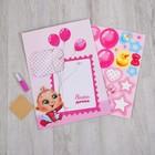 Детский отпечаток ручки с пожеланиями для девочки МИКС - фото 105492549