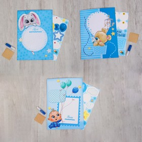 Children's handprint with wishes for a boy MIX