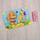 Детский отпечаток ручки в открытке МИКС - фото 105492564