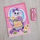 Детский отпечаток ручки в открытке МИКС - фото 105492565