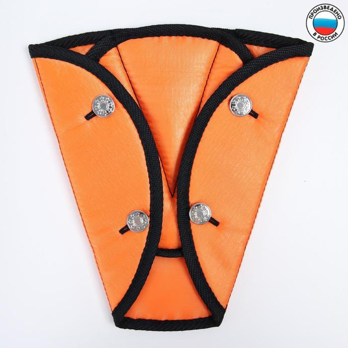"""Удерживающее устройство """"Malysh"""", цвет оранжевый"""
