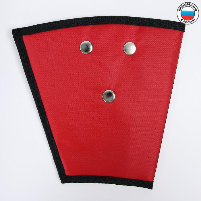 """Удерживающее устройство """"Mishute"""", цвет оксфорд красный"""