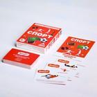 Игра-викторина «Спорт» 8+, 50 карточек - фото 105602136