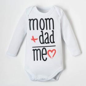 """Боди Крошка Я """"Mum+Dad"""", белый, рост 62-68 см"""