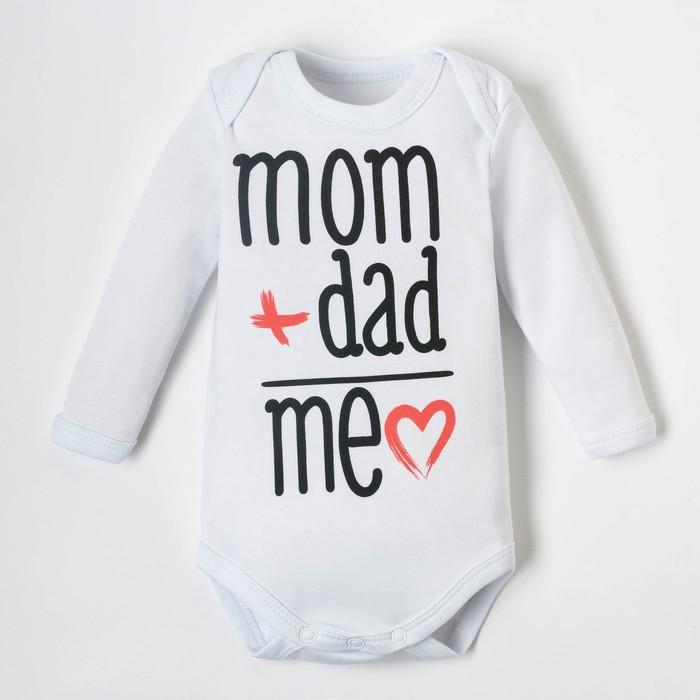 """Боди Крошка Я """"Mom+Dad"""", белый, рост 62-68 см - фото 105479341"""