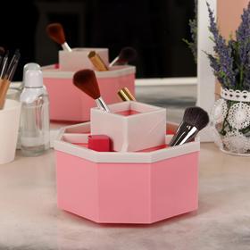 D organizer / cosmetic storage o 5sec 15 * 15 * 11cm MIX