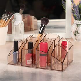 D organizer / cosmetic storage o 8sec 19 * 12 * 9cm MIX