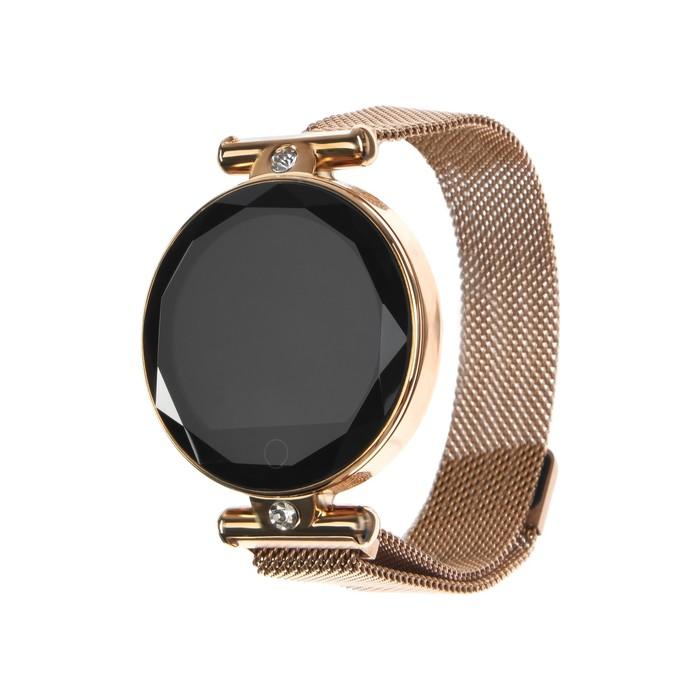 """Смарт-часы Smarterra SmartLife VEGA, сенсорный дисплей 1.08"""", цвет золото"""