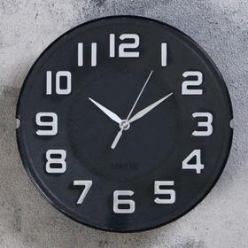 """Часы настенные, серия: Классика, """"Мэдисон"""",  d=20 см, 1 АА,  плавный ход в Донецке"""