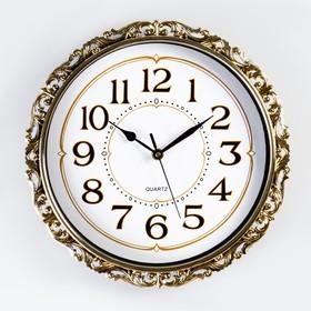 """Часы настенные, серия: Интерьер, """"Фелиция"""",  d=31 см, 1 АА,  дискретный ход"""