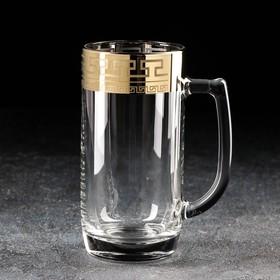 Кружка для пива «Нэро», 330 мл