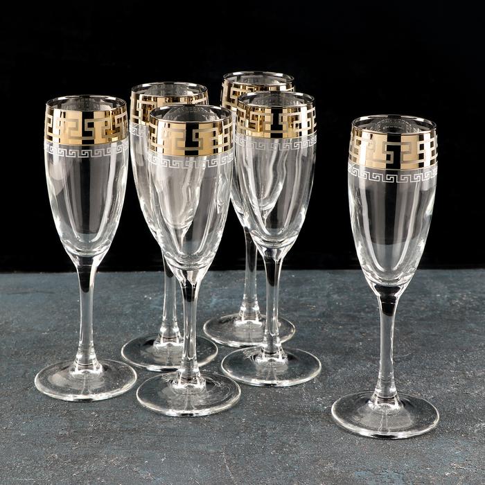 Набор бокалов для шампанского «Нэро», 170 мл, 6 шт - фото 715784