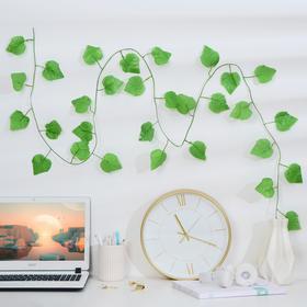 """Vine """"Vine leaf"""""""