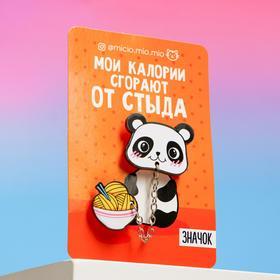 Набор значков «Панда»
