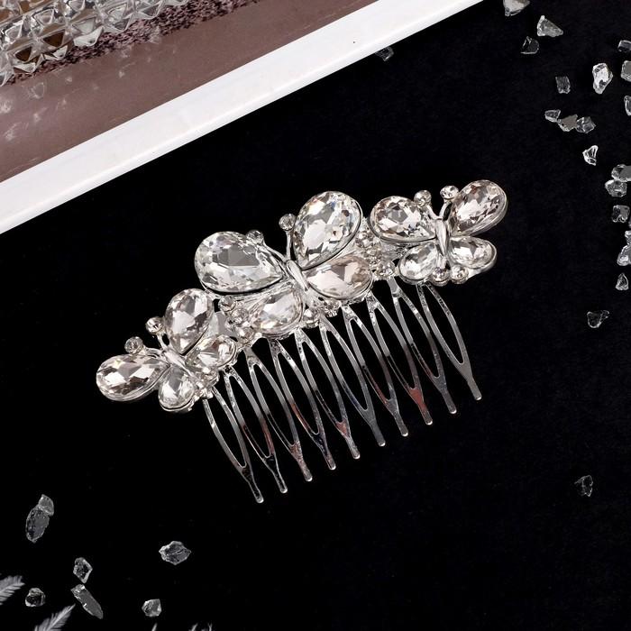 "Гребень для волос ""Абелия"" 6,5*5,5 см, бабочки, серебро"