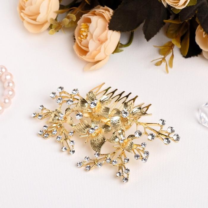 """Гребень для волос """"Виржини"""" 10*7 см, бабочки, золото"""