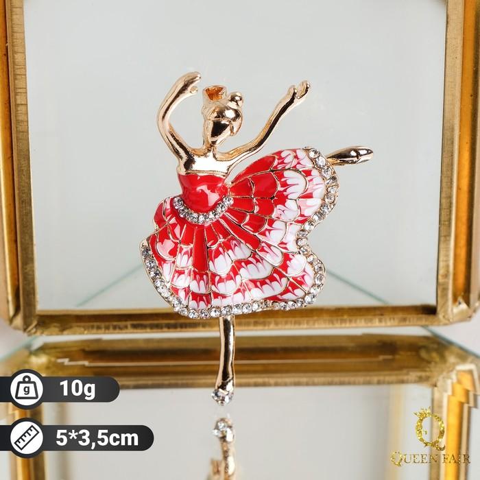 """Брошь """"Балерина"""", цвет красно-белый в золоте"""