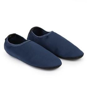 Аквашузы женские MINAKU «Пляжные», цвет синий, размер 36-37