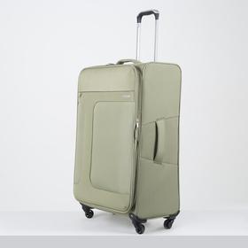 "Suitcase bol 28"" Path, 46*30*71, otd zipper, no pocket. 4 wheels, green"