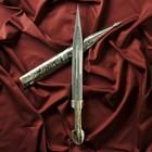Dagger gift IRBIS No. 2, Melchior