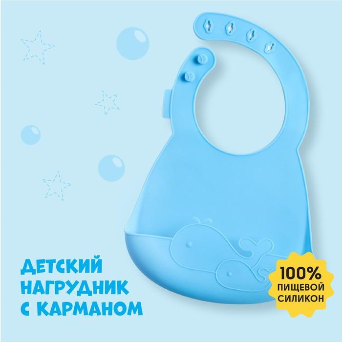 """Нагрудник детский, силиконовый """"Киты"""" - фото 105449305"""