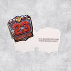 """Открытка поздравительная """"С 23 Февраля!"""" герб и щит, 8 х 9 см"""