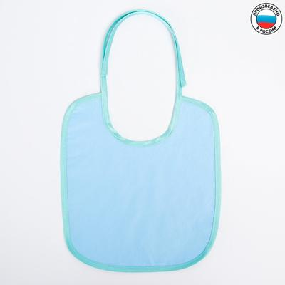 Bib 20*22 cm, art 0085, PVC non-woven fabric, MIX color
