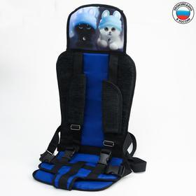 Детское удерживающее устройство, дизайн Котята, цвет МИКС
