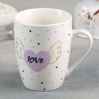 Кружка Доляна «Любовь», 350 мл - фото 663288