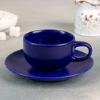 "A couple of tea ""English Breakfast"" Cup 220 ml, saucer 15,5 cm, colour blue"