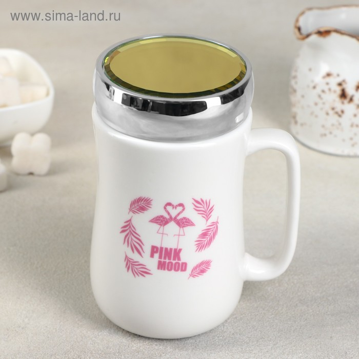"Mug with mirror lid ""Pink mood"" 450 ml 9,8х7,8х14,2 cm"