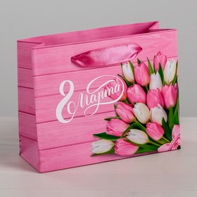 """The package laminated horizontal """"Women's day"""", L 40 × 31 × 9 cm"""