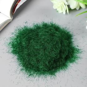 """Декор для создания миниатюр (деревья, газон) порошок флок """"Тёмно-зелёный"""" набор 30 гр"""