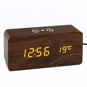 """Часы электронные """"Вайс"""" с будильником, термометром, зарядкой для телефона 15х7х7 см"""