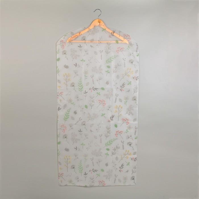 Чехол для одежды «Весна», 60×120 см, PEVA - фото 4640105