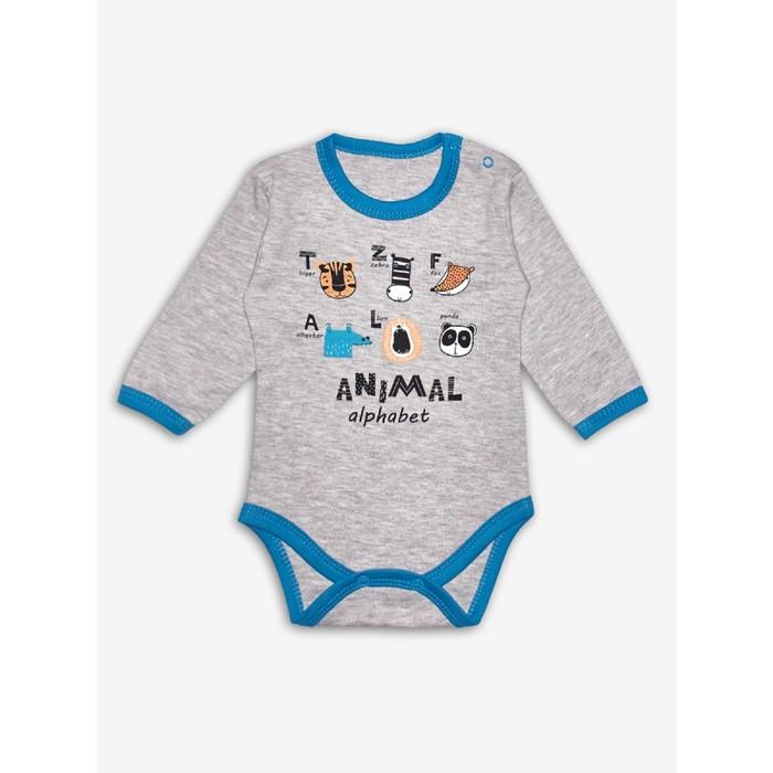 Боди для малышей «Зоопарк», рост 68 см