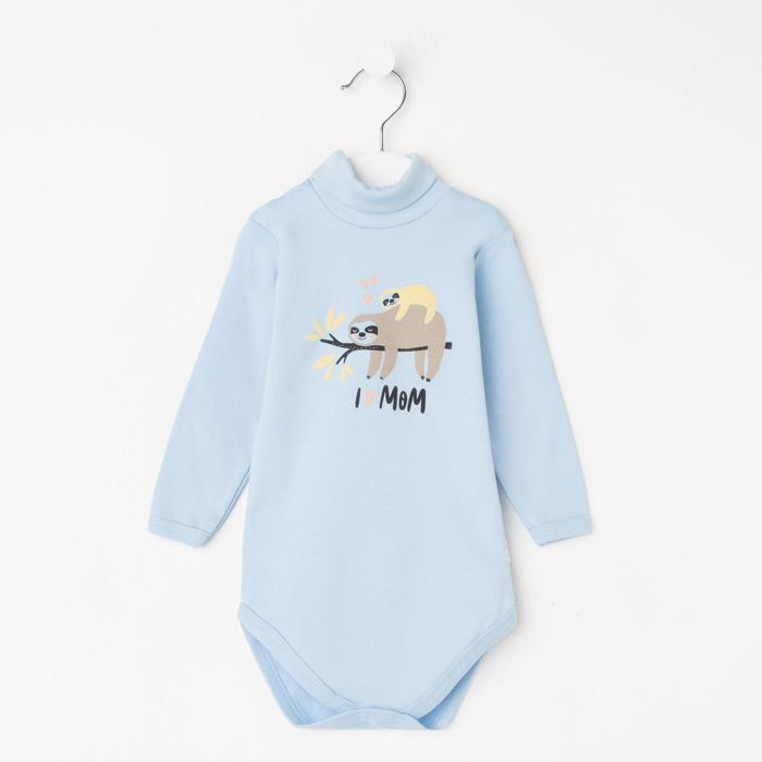 Боди для малышей «Мамин ленивец», рост 68 см