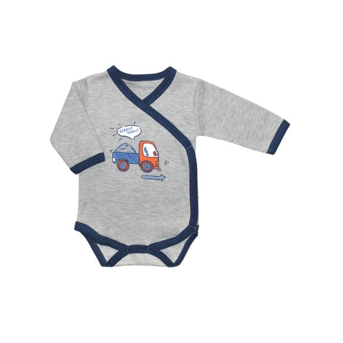 Боди c запахом для малышей «Маленький автолюбитель», рост 56 см