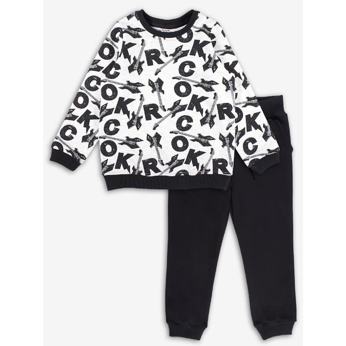 Комплект для мальчиков: джемпер и брюки «Рок», рост 104 см