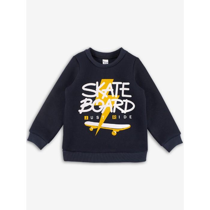 Свитшот для мальчика «Скейтер», рост 104 см