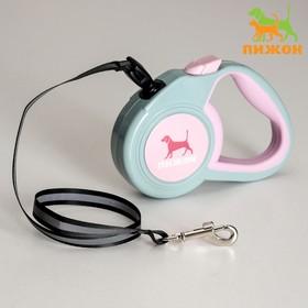 """Рулетка """"Пижон"""" с прорезиненной ручкой, 3 м, до 15 кг, трос, серо-розовая"""