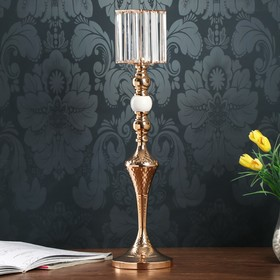 Metal candle holder for 1 candle,